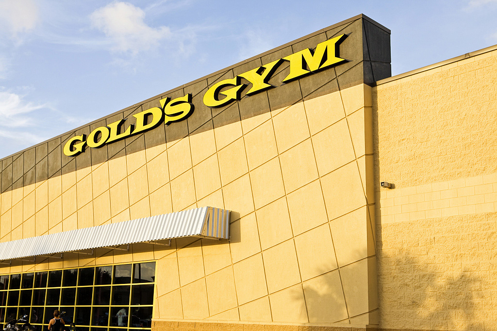 Gold's Gym Ekaterinburg