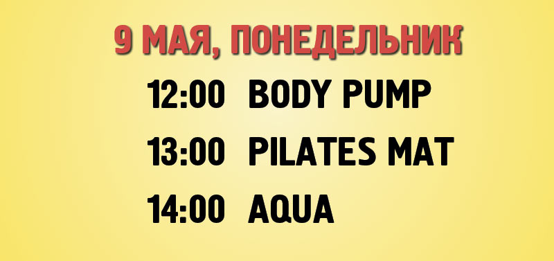 Holiday_Hours_9may_dinamo_03.jpg