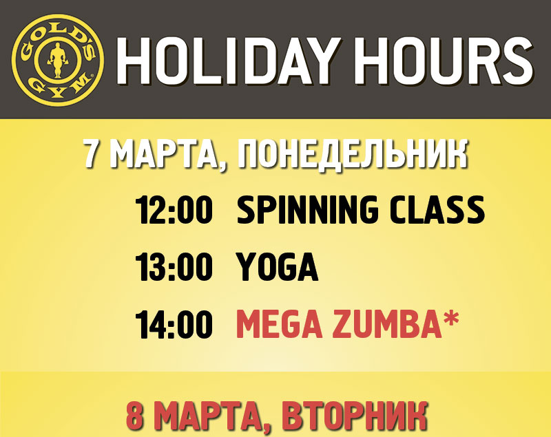Holiday_Hours_8mar_lefort_01.jpg
