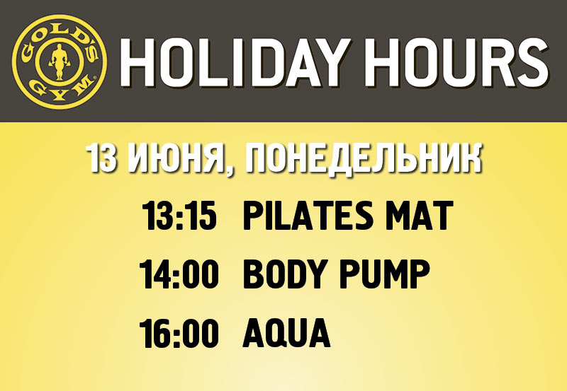 Holiday_Hours_13june_dinamo.jpg