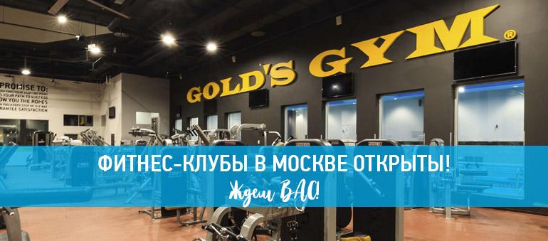 Покупка клуба в москве работа охрана в новосибирске ночной клуб